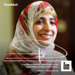 Tawakkol-Karman-Portrait-Every-Woman-Treaty